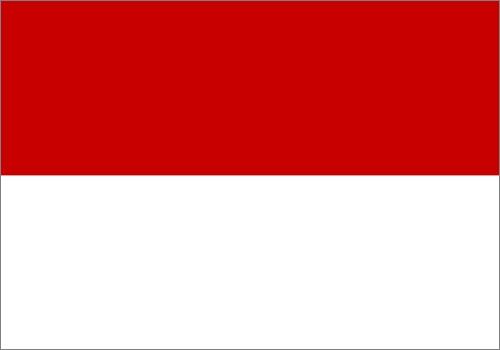Indonesische Rupien