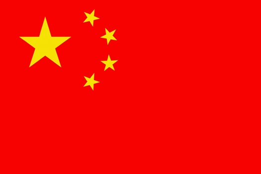 Chinesische Renminbi Yuan