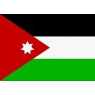 Jordanische Dinar