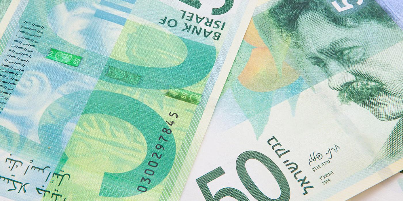 Euro In Israelische Schekel Ils Wechseln